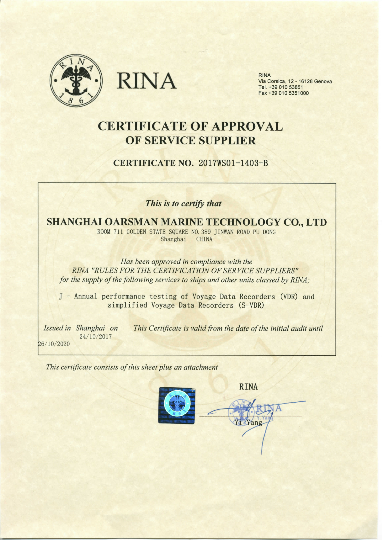 Classification Society Approval Certificate